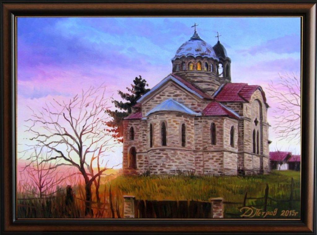 """""""Църквата в Сенник"""" - маслени бои на платно 50х70 см. - (продадена)"""