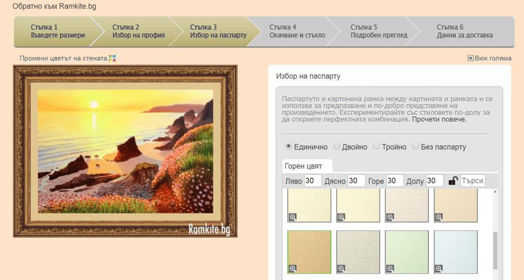 2018-08-01_1730 Избор на картини. Основни принципи и съвети.