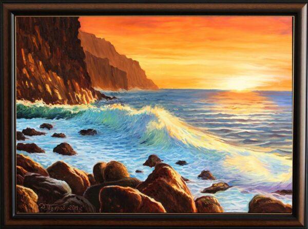 Изгубеният бряг на мечтите - картина
