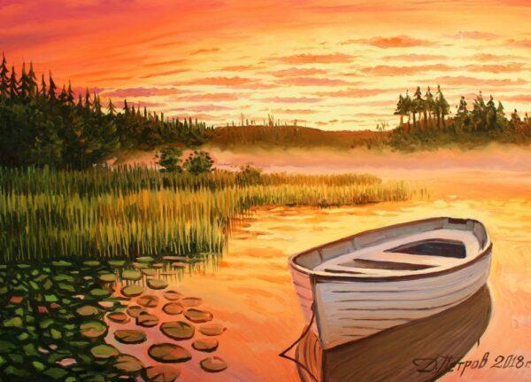 Езерото на мечтите