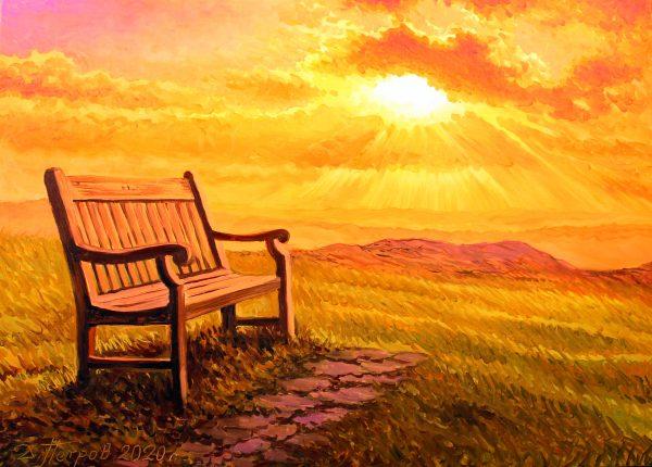 Царството на слънцето