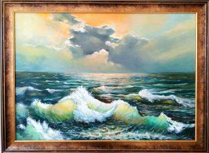 Морски безкрай