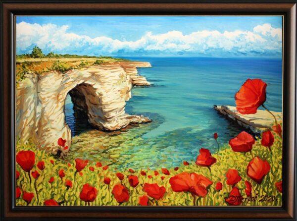 Изгубеният рай - картина