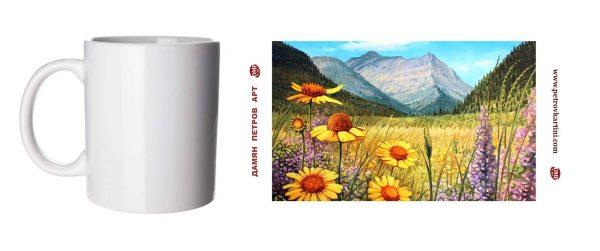 Ароматът на планината - чаша с картина