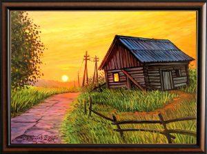 Дългият път към дома - картина 1