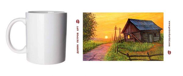 Дългият път към дома - чаша с картина