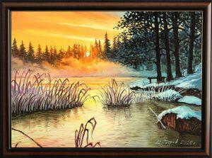 Ледена тишина - картина