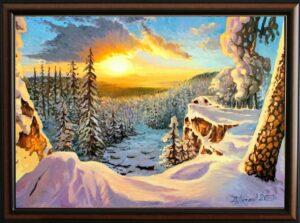Ледено сияние - картина