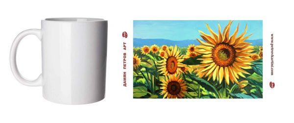 Слънчева целувка - чаша с картина