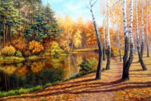 Чарът на златната есен