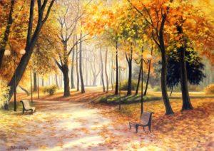 Есен в градския парк