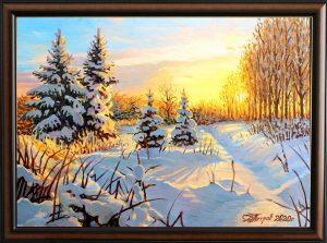 Зимна разходка - картина 1